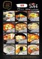 【お食事】チゲやビビンパなどのロングセラー☆定番人気の逸品ならこちら♪