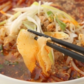 西安厨房 唐華のおすすめ料理3