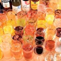 【神戸駅でお酒を存分に楽しむ】単品飲み放題1,500円