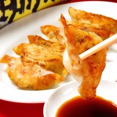 大阪餃子 しな野のおすすめ料理1