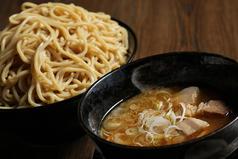 つけ麺処つぼや 梅田店の写真