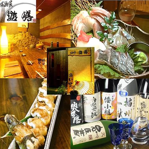 しっとりとした雰囲気の大人空間で前どれ旬魚と播州地鶏・地酒を堪能できるお店。