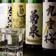 34種の地酒より、お好きな3種を選べる利き酒セット500円