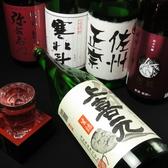 全国各地からお取り寄せしたこだわりの日本酒。あなたの好きな日本酒に出会えるかも・・・