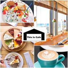 ディスイズカフェ This Is Cafe 静岡店の写真