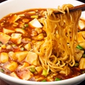 料理メニュー写真永福海鮮麻婆麺