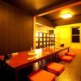 和食・町家ごはん そいるの雰囲気2