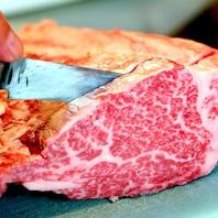 鉄板焼×肉