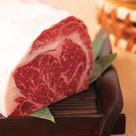上質なお肉を豊富にご用意しております♪