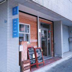 Cafe&Delica NEJIの写真