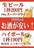 情熱ホルモン 松本酒場のおすすめ料理2