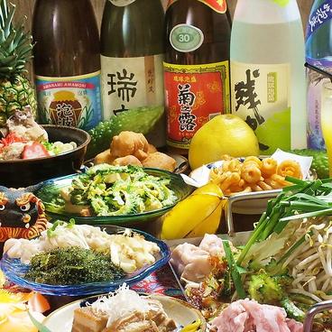 琉泡楽園 美ら 二番町店のおすすめ料理1