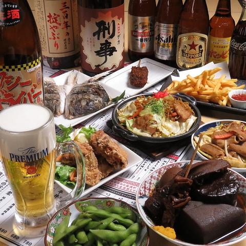仙台 せん べろ 千円でべろべろに酔える酒場・せんべろ 仙台で人気