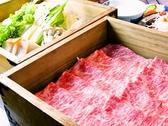 佐賀牛 なかむらのおすすめ料理3