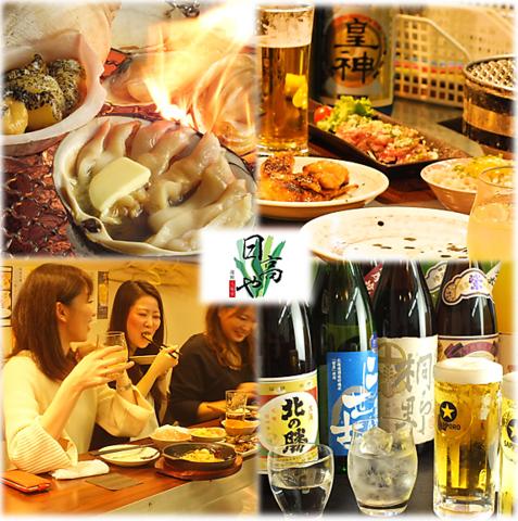 カウンターに座り、目の前の七輪で旬の魚介類や豪快な肉を焼いて楽しめる新感覚居酒屋
