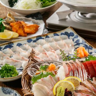 四十八漁場 川崎店 よんぱち漁場のおすすめ料理1