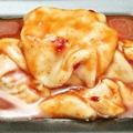 料理メニュー写真シロコロホルモン [塩/タレ]