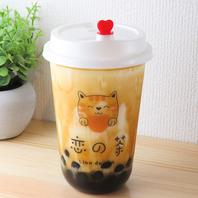 台湾産タピオカと茶葉が◎味も食感も他店とは違います♪