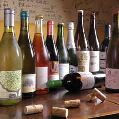 キッチン&ワイン アガリスのおすすめポイント1