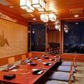 ちょっとした会食にも最適な12名用個室