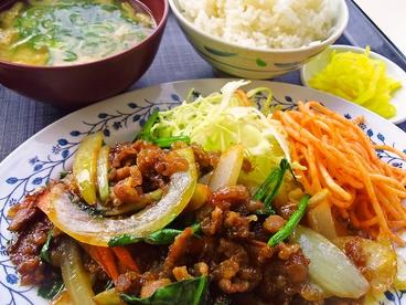 ピアハウス六甲2のおすすめ料理1