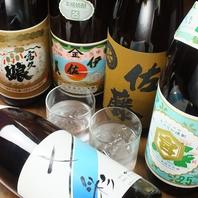日本酒&焼酎など多数ご用意♪