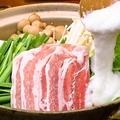料理メニュー写真炎のキムチ鍋/とろろと豚のきのこ鍋/はまちのしゃぶしゃぶ鍋