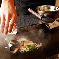 目の前で出来上がる料理を楽しむライブ感! !