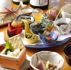 和食日和 おさけと 神田御茶ノ水のおすすめ料理1