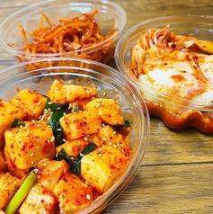 Dining 慶 きょんのおすすめテイクアウト2