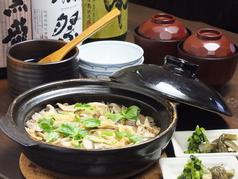 炭火魚・旬彩料理 坂本のおすすめ料理1