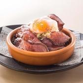 にじゅうまる NIJYU-MARU 川越店のおすすめ料理3