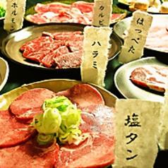 肉まつり 酒場 宗一の写真