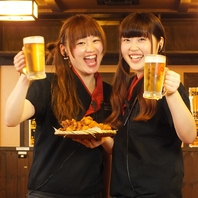 生ビール毎日190円!!