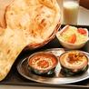 インドキッチン ナン カレーハウス 長岡のおすすめポイント1