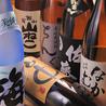 おいしいモツ鍋と博多の鮮魚 湊庵のおすすめポイント1