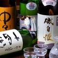 静岡の地酒はもちろん、全国各地の人気の銘柄を仕入れております。お好みのお料理に合わせて愉しみたい!色々な種類のお酒を飲み比べてみたい!そんなお酒好きのお客様にピッタリのラインナップ。※コース+500円でプレミアム飲み放題OK!