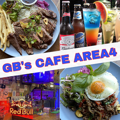 GB's CAFE AREA4の写真