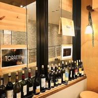 ワインセラー完備◎ボトルワインは約40種類ご用意♪
