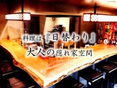 食堂 煙の写真
