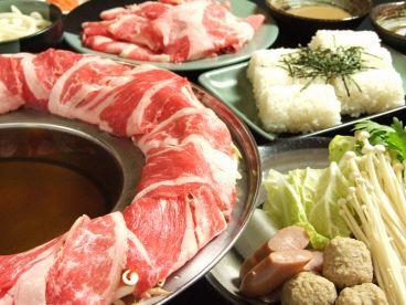 わいわい亭 函館店のおすすめ料理1