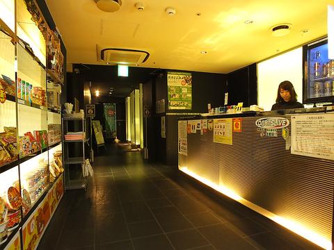 女性専用エリアや、女性専用シャワールームなど完備!!女性にやさしいネットカフェ♪