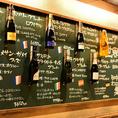 店内の黒板にはオススメのスパークリングワインを書いてますよ♪