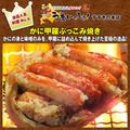 料理メニュー写真【当店人気料理 No.6】カニ身100%『かに甲羅ぶっこみ焼き』