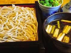 麺処 やま志のおすすめ料理1