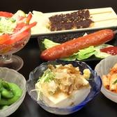 アヴァンティ AVANTI 名古屋のおすすめ料理3