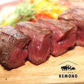 山小屋ジンギスカン KEMONO ケモノ なんば店のおすすめ料理3