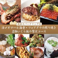 キチリ KICHIRI 渋谷宮益坂下のコース写真