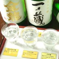 一ノ蔵銘酒の利き酒セット