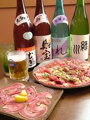 肉政 堺東店のおすすめ料理1